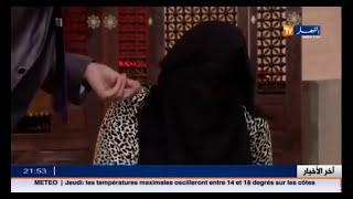 getlinkyoutube.com-الراقي عزالدين يستنطق الجن على الهواء في قناة النهار الجزائرية   ما وراء الجدران