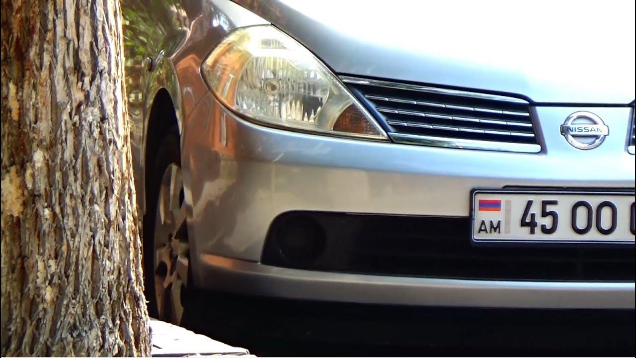 Համարանիշեր գողացած ու մեքենայատերերից շորթմամբ փող հափշտակած երիտասարդը կալանավորվել է (տեսանյութ)
