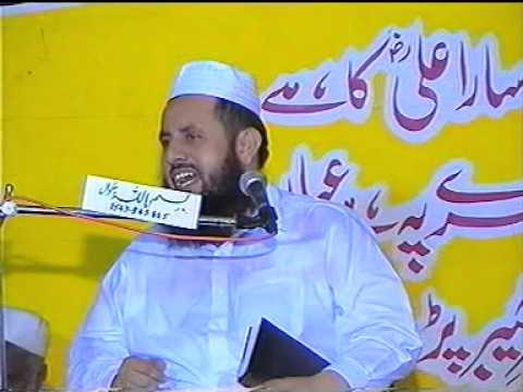 mufti iqbal chishti 3,03338343833