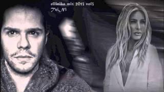 getlinkyoutube.com-Ellinika Mix 2013 June  - TziNi Vol3