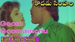 Kodama Simham Movie || Goom Goomainchu Video Song || Chiranjeevi, Sonam, Radha width=