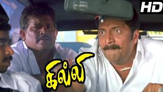 Ghilli | Ghilli Tamil Full Movie Scenes | Vijay reveals the truth to Jennifer | Vijay Movies | Gilli