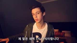 getlinkyoutube.com-[Korean Subtitles 한글자막] WHAT DO YOU DO AT 3AM? 새벽 3시에 뭐해요? Troye Sivan 트로이 시반