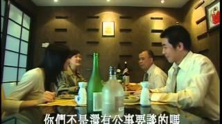 getlinkyoutube.com-大冒險家23