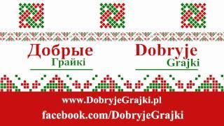 getlinkyoutube.com-Dobryje Grajki - Czerwona Ruta (Червона Рута)