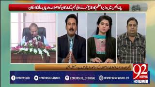 Bakhabar Subh -18-03-2017- 92NewsHDPlus