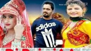 2018 Latest Remix Haryanvi song .... Bahu pataka lage se ~Dj Raju jAAn