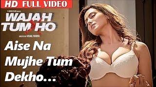new bollywood hot song  Dil Mein Chhupa Loonga Video Song Armaan Malik&Tulsi kumar  ( Wajah Tum Ho)
