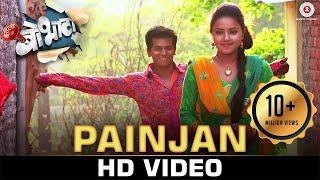 Painjan | Zhala Bobhata | Monalisa Bagal & Mayuresh Pem | AV Prafullchandra