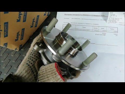 Фиаско. Замена ступицы на мазда сх-5