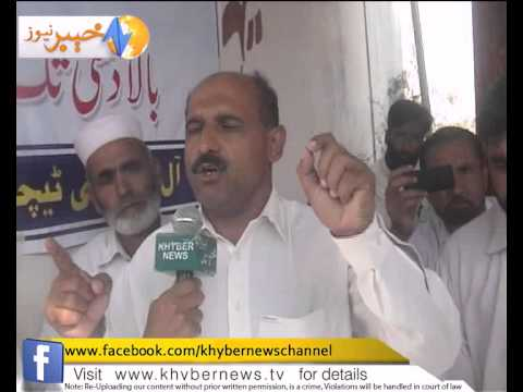 buner ihtijaj camp teachers shaukat