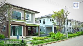 getlinkyoutube.com-คลิปบ้าน เดอะ แพลนท์ ไลท์ ติวานนท์ รังสิต : Home Buyers' Update