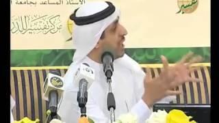 موقف مؤثر / د.فهد السنيدي مع إذاعة القران الكريم
