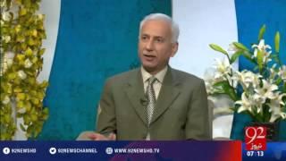 Subh e Noor - 04-05-2016 - 92NewsHD