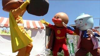 getlinkyoutube.com-アンパンマンショー【ばいきんまんのお手伝い大作戦】  カレーパンマン、てんどんまんにジャムおじさん登場!  最前列高画質 Anpanman kidsshow