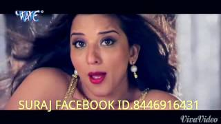 Sss Jo Dede Tabaho Ka Sahara Re Mere Yara Suraj Kumar Video Bhojpuri