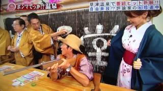 getlinkyoutube.com-「加藤、おっぱい見せて!」加藤アナの浴衣姿でドーパミン全開!