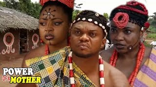 Power Of A Mother 3&4 - Regina Daniel & ken Eric 2017 Latest Nigerian Movie   African Nollywood Full