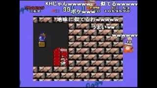getlinkyoutube.com-コメ付き†最終兵器俺達【実況】その名は『鬼畜王マリオ』【Part9】