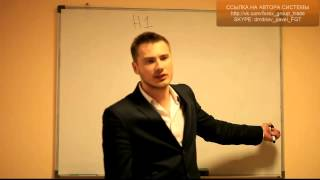 getlinkyoutube.com-форекс система снайпер Дмитриев обучение