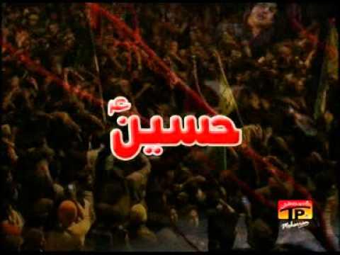Zamin Ali 2012 - Medan Karbala Main (Sindhi).