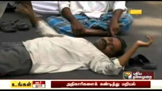 Protest at Vedaranyam on non-receipt of freebies given by the government