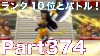 getlinkyoutube.com-ドラゴンクエストモンスターズ2 3DS イルとルカの不思議なふしぎな鍵を実況プレイ!part374 ランク10位とバトル!Wi-Fiコミュニティ対戦!