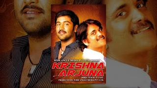 Krishnarjuna (Full Movie) - Watch Free Full Length action Movie Online