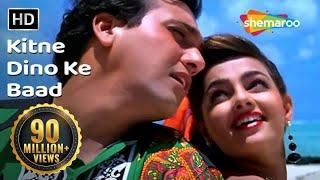 getlinkyoutube.com-Kitne Dino Ke Baad - Govinda - Mamta Kulkarni - Andolan - Bollywood Songs - Alka Yagnik - Kumar Sanu