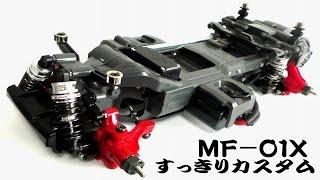 getlinkyoutube.com-MF-01X すっきりカスタム