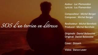 [LYRICS] Dimash (димаш) - S.O.S. d'un terrien en détresse | French / English Lyrics