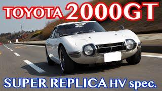 getlinkyoutube.com-Rocky Auto RHV -TOYOTA 2000GT-HV SUPER REPLICA- 試乗