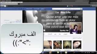 getlinkyoutube.com-اختراق حساب فيس بوك بطريفة سهلة من قبل كروب مافيا