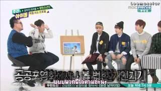 getlinkyoutube.com-[Thai Sub] 140430 Weekly Idol BTS 2_2
