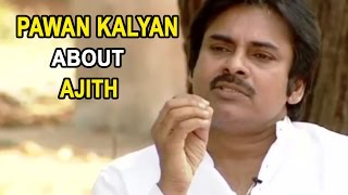 getlinkyoutube.com-Pawan Kalyan About Ajith || Exclusive Interview || Madhushalini