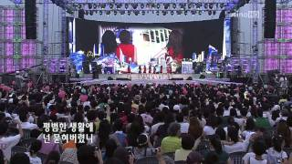 getlinkyoutube.com-[09.08.07] SNSD - Tell Me Your Wish (Genie) @ Incheon Global Fair's Festival [HD]