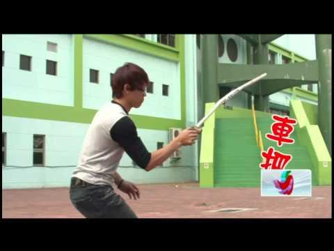 蘋果動新聞 手上極限運動 台灣最強劍玉王...