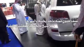 getlinkyoutube.com-شيلة اللكزس \اداء ناصر السيحاني