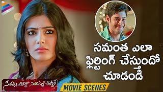 getlinkyoutube.com-Brahmotsavam Srikanth Addala's SVSC Movie Scenes | Samantha flirting with Mahesh Babu | Venkatesh
