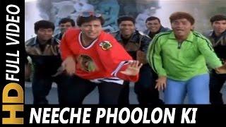 getlinkyoutube.com-Neeche Phoolon Ki Dukan | Sonu Nigam | Joru Ka Ghulam 2000 Songs | Govinda, Twinkle Khanna