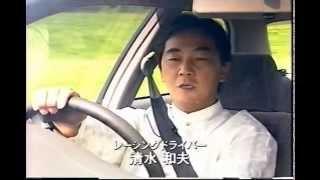getlinkyoutube.com-マークII 100系 ビデオカタログ
