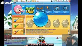 getlinkyoutube.com-썬팡의 게임방송 버블파이터 미쳤다 본계정 바늘 총 242개!!
