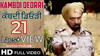 getlinkyoutube.com-KAMBDI DEORRI (The Shivering Gateway) FULL MOVIE - A Short Punjabi Film