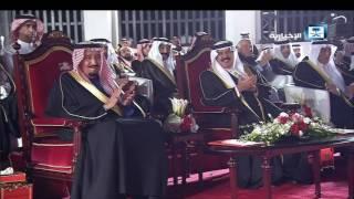 getlinkyoutube.com-قصيدة مشعل الحارثي في حفل خادم الحرمين الشريفين بمملكة البحرين