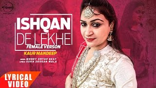 getlinkyoutube.com-Ishqan De Lekhe (Lyrical Video) | Kaur Mandeep | Punjabi Lyrical Song | Speed Records