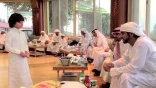 ماذا طلب نايف بن نحيت من الشيخ حمدان وماذا كان رد فزاع ؟