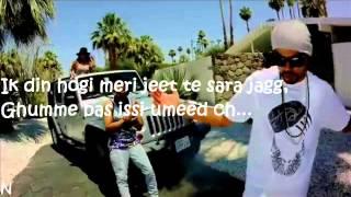 BOHEMIA-Lyrics of Rap by BOHEMIA in TENSION STRESS width=