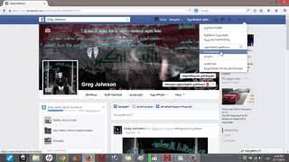 getlinkyoutube.com-عمل حساب فيس بوك بدون اسم طريقة جديدة 2015