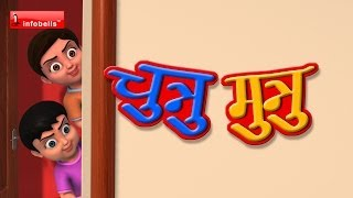 getlinkyoutube.com-Chunnu Munnu - Hindi Rhymes 3D Animated infobells