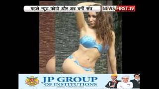 SHOCKING : SOFIYA HAYAT NEW AVTAR ( First Given Nude Photo And Now Turn Into A Saint )
